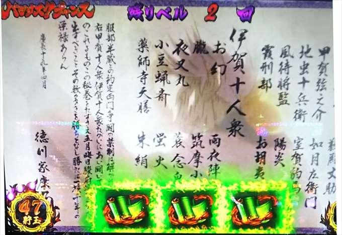 kadou91008_R