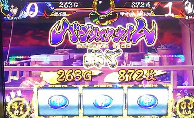 kadou91020_R