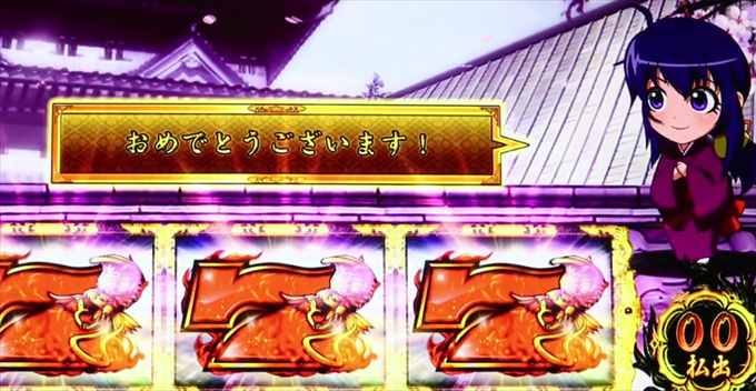バジリスクフリーズ演出 【フリーズ確定演出!】バジリスク絆でBT中に超違和感出目が降臨!