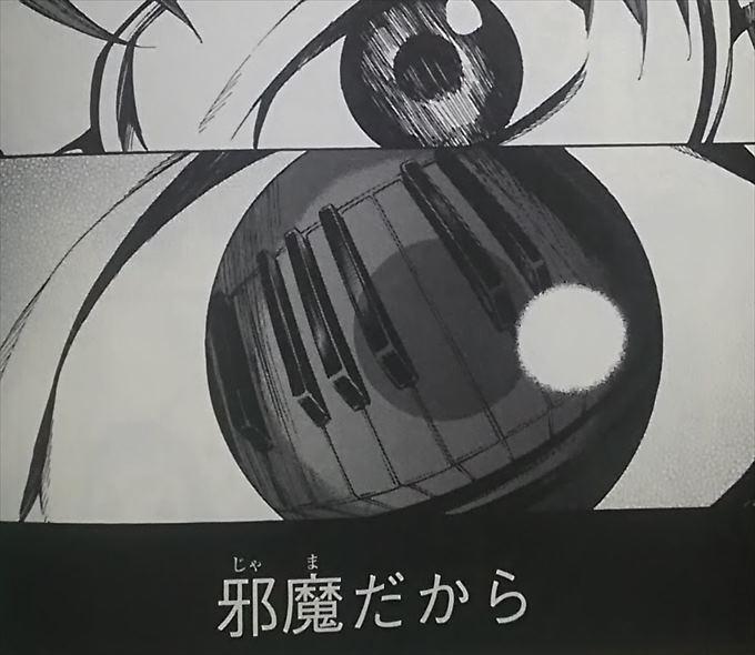 kimiuso014_r