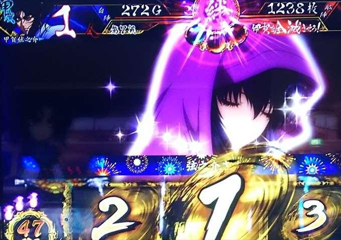 kizuna023_R