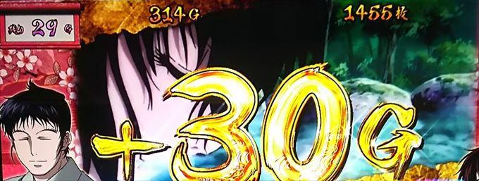 kizuna024_R