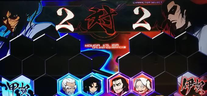争忍の刻2vs2