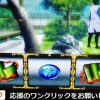 【バジリスク絆】チャンス目の出目・恩恵とモード判別の狙い目・ペナルティによる注意点を解説!