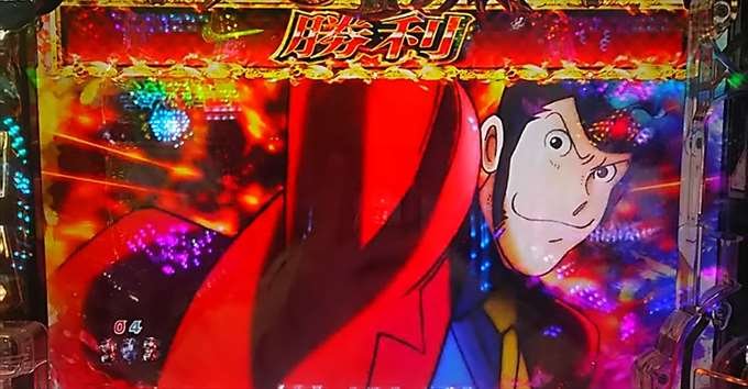 LUPIN THE END99verゴールデンタイム3人集結