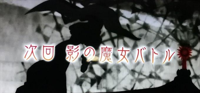 魔法少女まどか☆マギカ次回予告