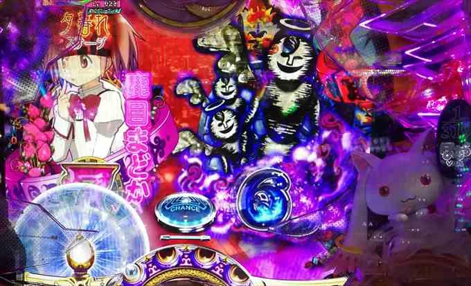 魔法少女まどか☆マギカ夕暮れステージ