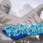 バジリスク3 甲賀卍谷防衛戦のモード昇格率とART当選率解析!防衛中のRT突入は大チャンス!?