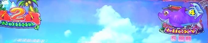 okiumi4005_r