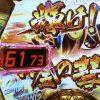 CR聖闘士星矢4【The Battle of 限界突破】新台実践稼働!打ち方・狙い目・止め打ち・ボーダーを解説!