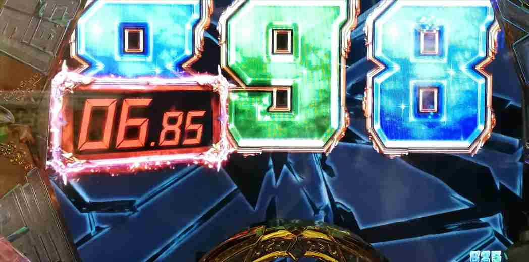 聖闘士星矢4タイマー残しでハズレ