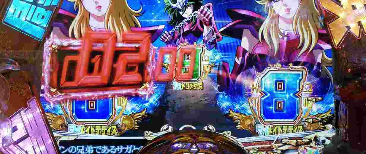 聖闘士星矢4通常画面でタイマー