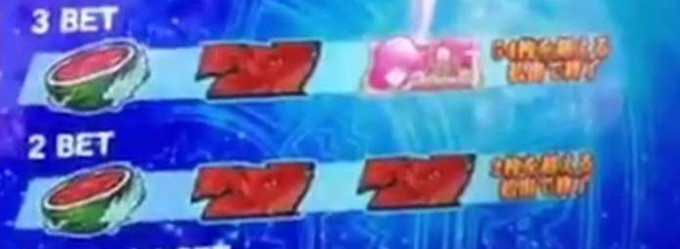 聖闘士星矢海皇覚醒specialボーナス配列
