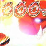 戦国コレクション2鬼ヶ島チャレンジ最大上乗せ1000コレ炸裂!小役別の振り分けを解説!
