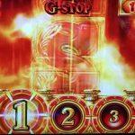 【ミリオンゴッド神々の凱旋】SGG中の赤7フェイクナビ(宝石)無しの救済上乗せ恩恵を解説!