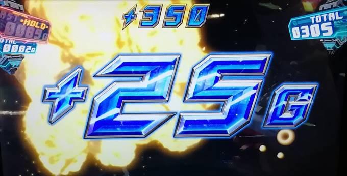 宇宙戦艦ヤマト2199ショックカノンモード