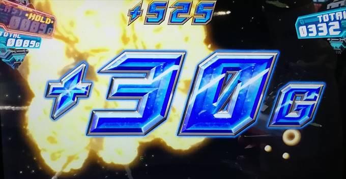 宇宙戦艦ヤマト2199事故