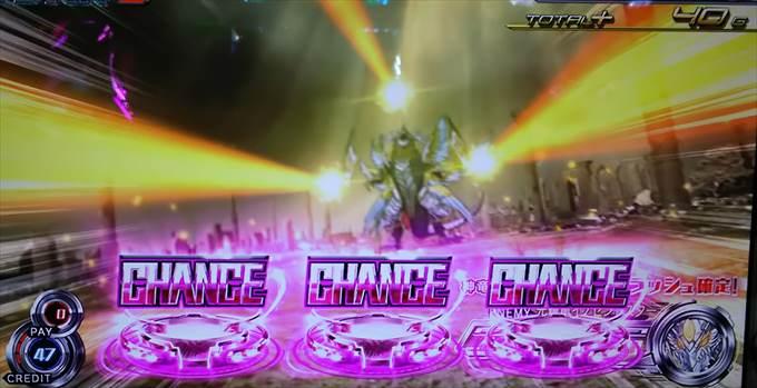 ゼクスイグニッション神竜大戦チャンス